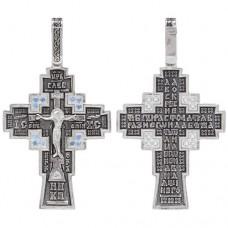 Крест 177
